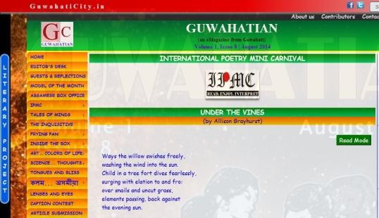 Guwahatian August 1