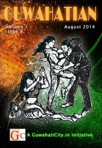 Guwahatian August 9