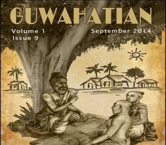 Guwahatian September 7