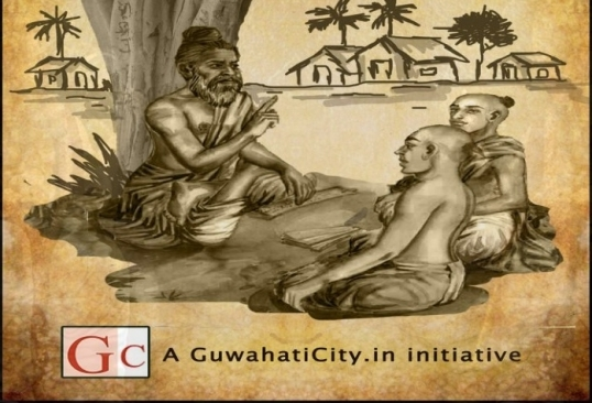 Guwahatian September 8