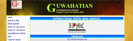 Guwahatian October 2