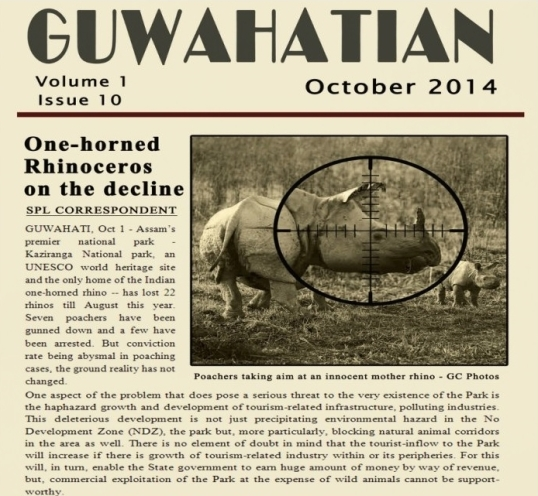 Guwahatian October 3