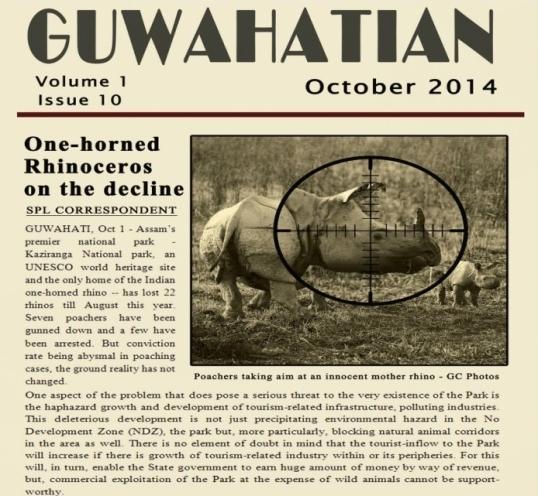 Guwahatian October 3