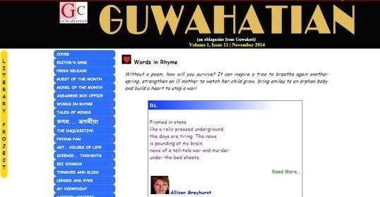 Guwahatian Nov 5