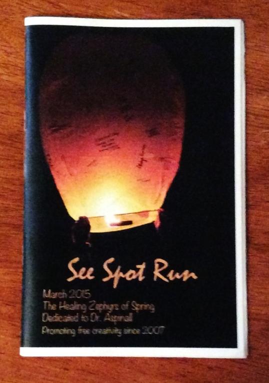 See Spot Run pic