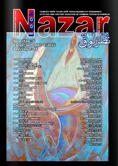 Naza Look 1